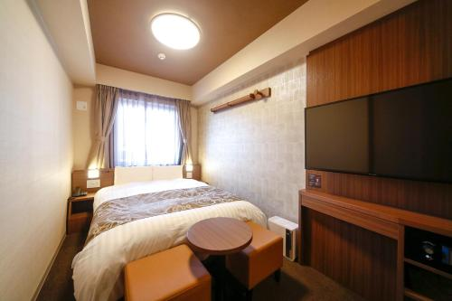 Standard Double Room - Non-Smoking - No Daily Cleaning