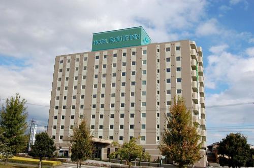 . Hotel Route Inn Toyota Motomachi