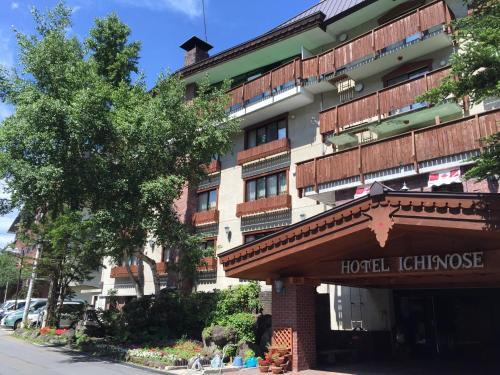 . Hotel Ichinose