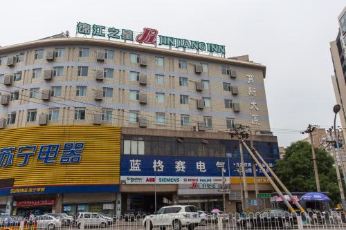 Hotel Jinjiang Inn Beijing Zhongguancun