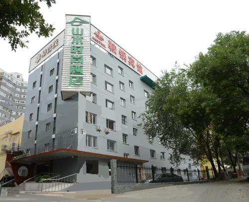 CYTS Shanshui Trends Hotel Beijing Tiantan photo 14