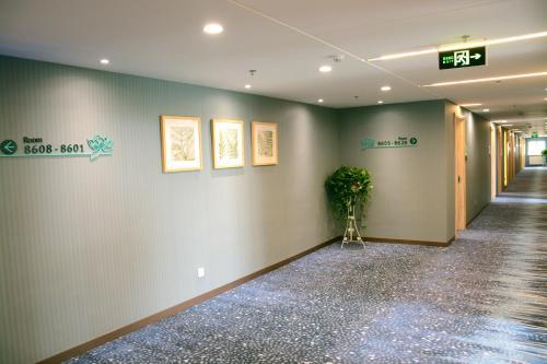 CYTS Shanshui Trends Hotel Beijing Tiantan photo 27