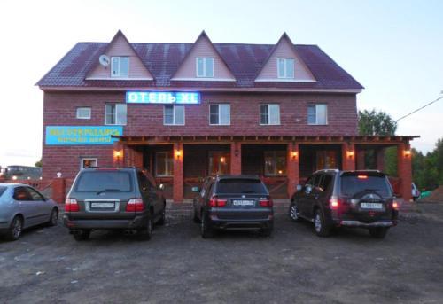 Motel Xl