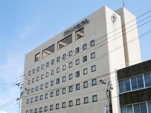 . Yatsushiro Grand Hotel