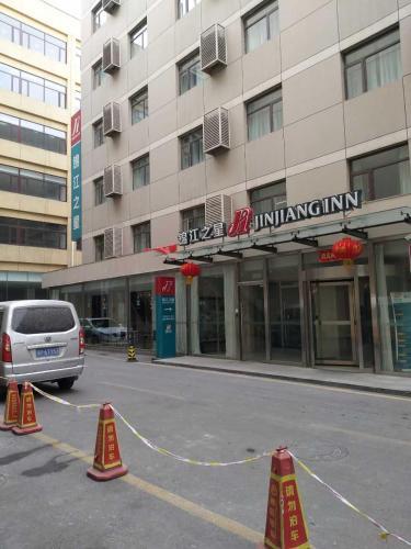 Hotel Jinjiang Inn Beijing Laiguangying