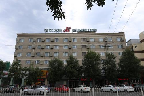 Hotel Jinjiang Inn Beijing Shangdi Technology Park