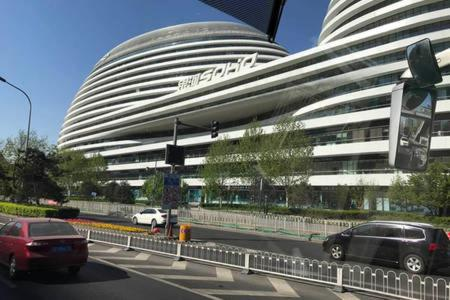 Beijing CBD Two Bedroom photo 14