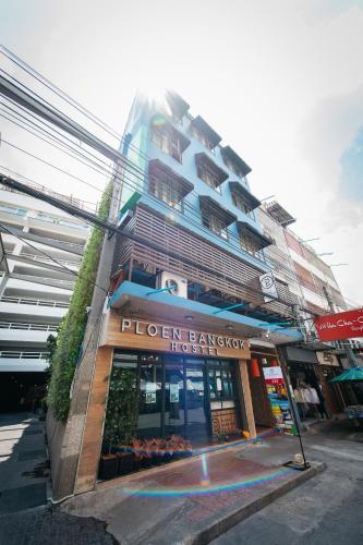 Ploen Bangkok Hostel Khaosan photo 27