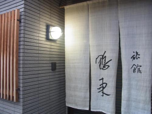 鴨東旅館Hotel Ryokan OHTO Cat gardens