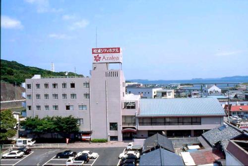 松浦市酒店 Matsuura City Hotel