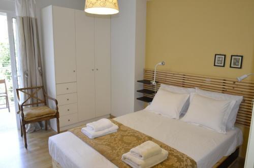 . Kalavrita Luxurious Apartments