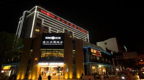 Chengjiang Manor Hotel