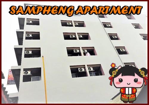 Sampheng Apartment photo 5