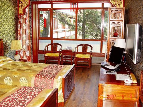 Bamboo Garden Hotel photo 11