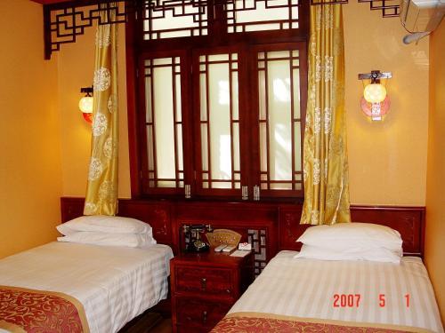 Bamboo Garden Hotel photo 12