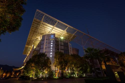 . Onehome H.S. Art Hotel Wenzhou