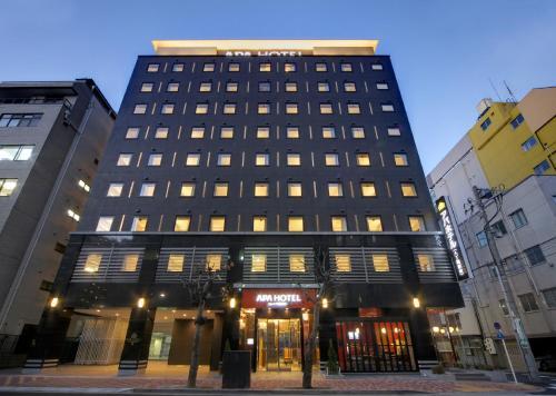 APA Hotel Hatchobori-eki Minami impression