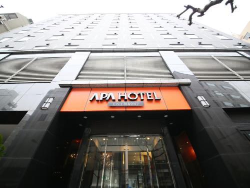 APA Hotel Hatchobori-eki Minami photo 48