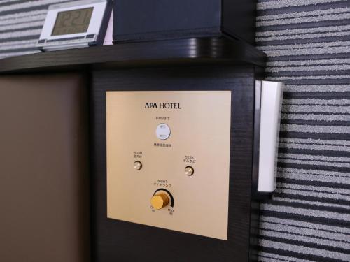 APA Hotel Hatchobori-eki Minami photo 54