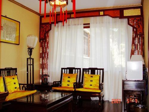 Bamboo Garden Hotel photo 15
