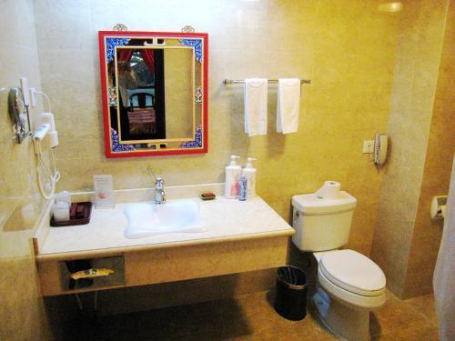 Bamboo Garden Hotel photo 16