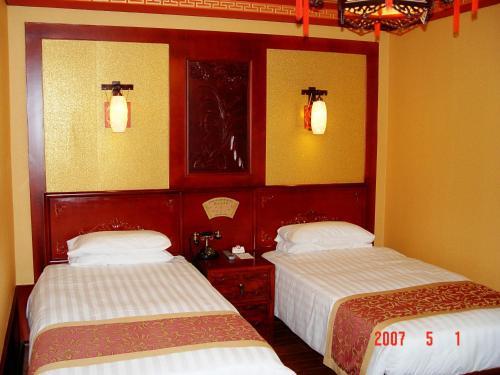 Bamboo Garden Hotel photo 20