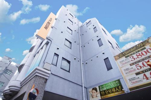 Restay Fuchu (Adult Only)
