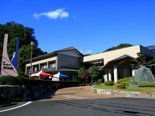 Tsukinose Onsen Botansou