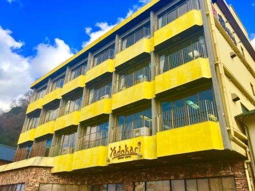 井上涼度假酒店 Resort Yadokari