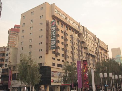 Jinjiang Inn   Taiyuan Liuxiang
