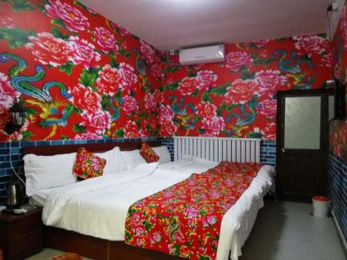 Beijing Shaojia Guest House photo 21
