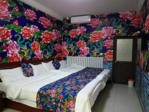 Beijing Shaojia Guest House photo 22