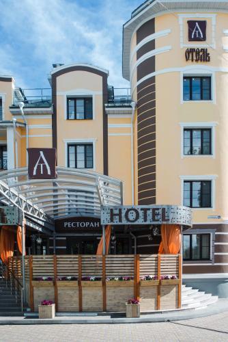 Ya   Hotel