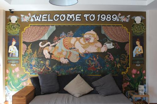1989 Ratchada Bangkok impression