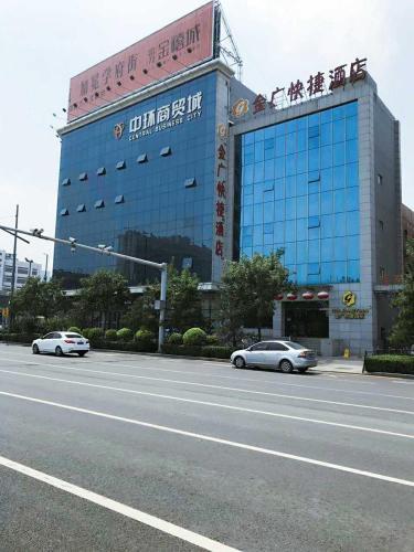 . Goldmet Inn Taiyuan Shanxi University