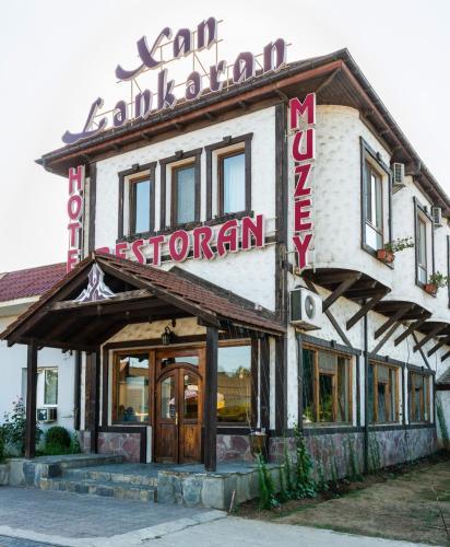 . Khan Lankaran Hotel