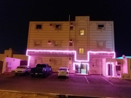 . Al Masarah Furnished Units
