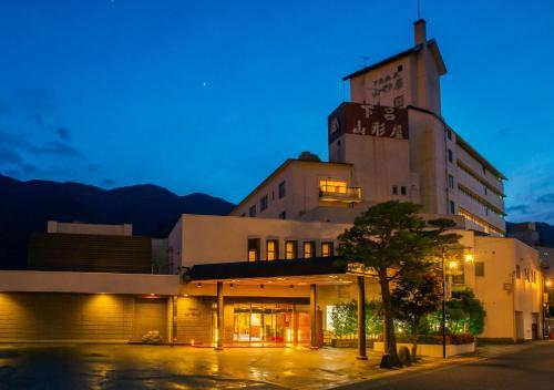 山形日式旅館 Yamagataya