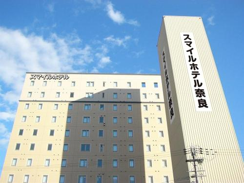 Smile Hotel Nara Japan 1000 Reviews Price From 89