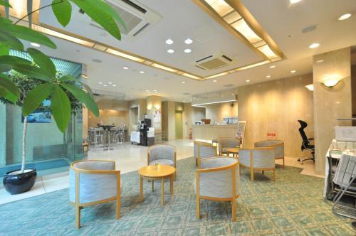 Kobe City Gardens Hotel (Formally Hotel Kobe Shishuen) - Kobe