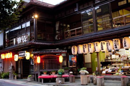 馬蘇根日式旅館 Masugen Ryokan