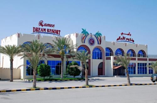 Ramee Dream Resort Seeb