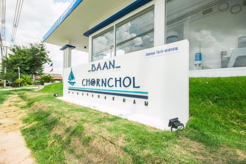Baan Charnchol Resort Mahasarakham
