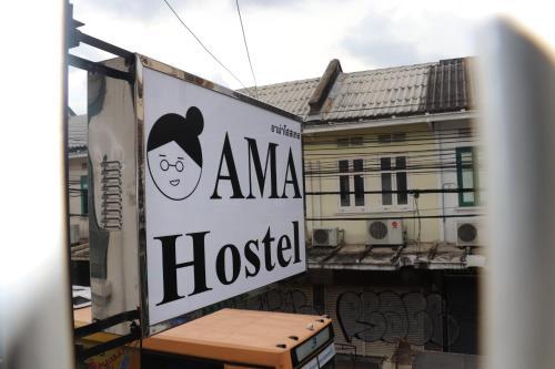 AMA Hostel photo 2