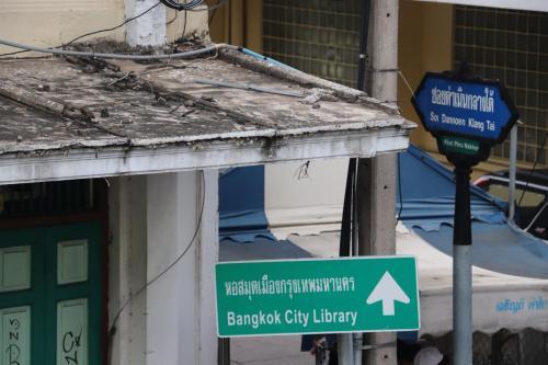 AMA Hostel photo 3