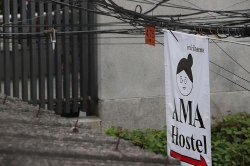 AMA Hostel photo 4