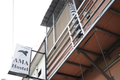 AMA Hostel photo 41