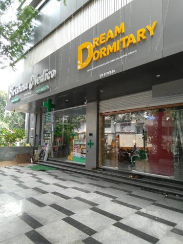 Dream Dormitory
