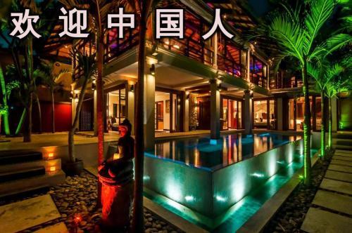 Luxury & Extraordinary BaliStyle Villa in Bophut Hills Luxury & Extraordinary BaliStyle Villa in Bophut Hills