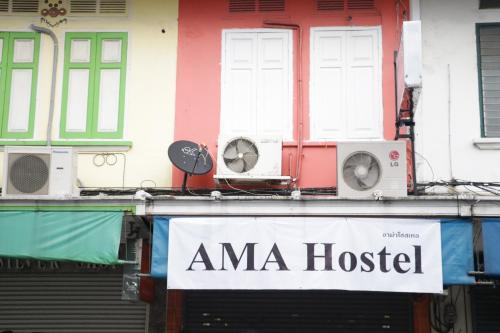 AMA Hostel impression